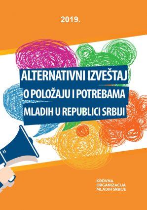 Alternativni izveštaj o položaju i potrebama mladih 2019