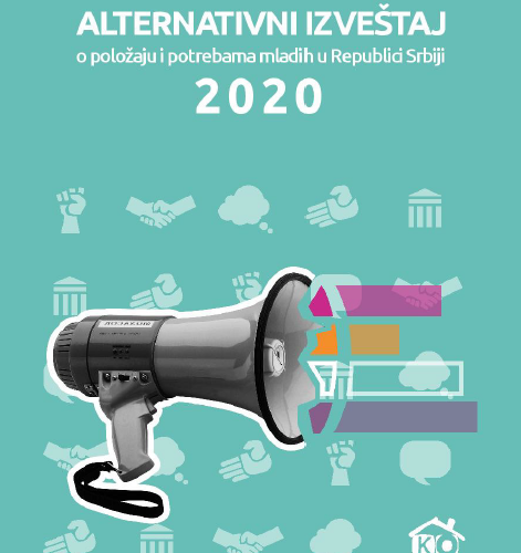 Alternativni izveštaj o položaju i potrebama mladih: (Ne)Poverenje mladih u medije